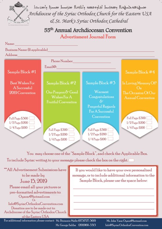Ad Book | The 55th Archdiocesan Annual Convention – Teaneck